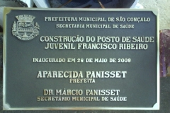 DSC00047